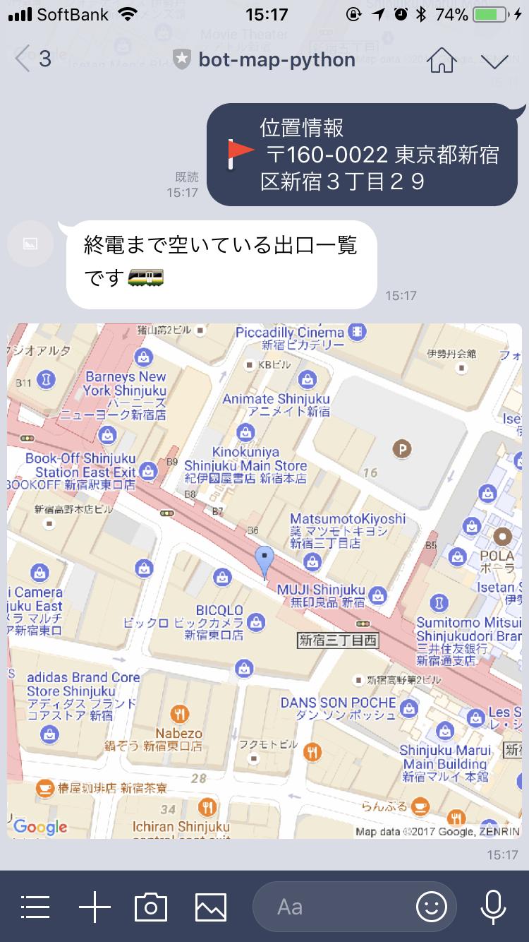 イメージマップメッセージ