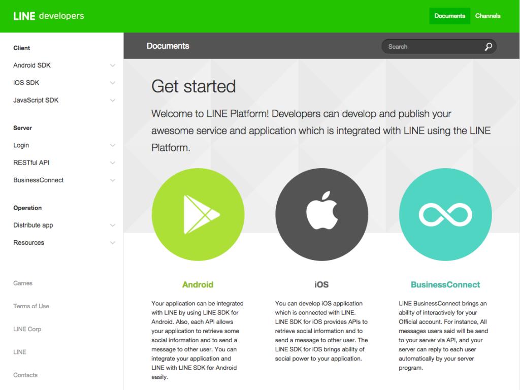 line_developer_center_screenshot