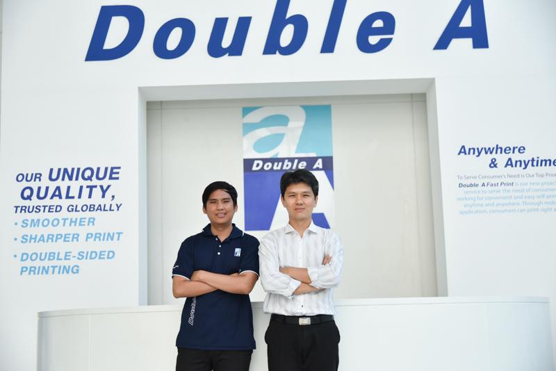 Double A Team.jpg
