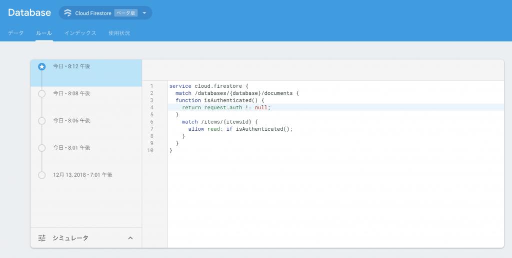 LINE Clova + Firebase + Vue js - LINE ENGINEERING