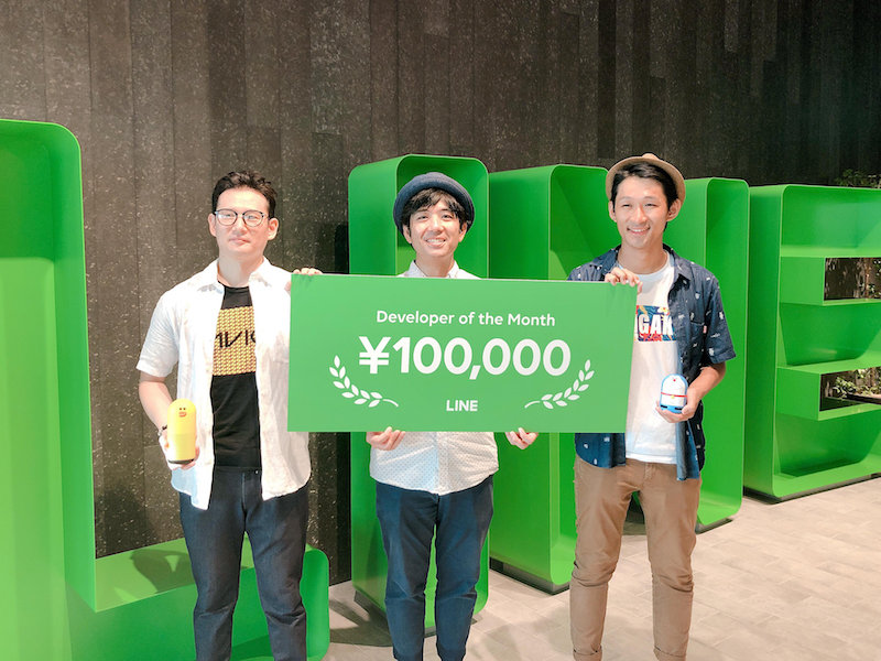developer of the month 2018 08 voiceapp lab様インタビュー line