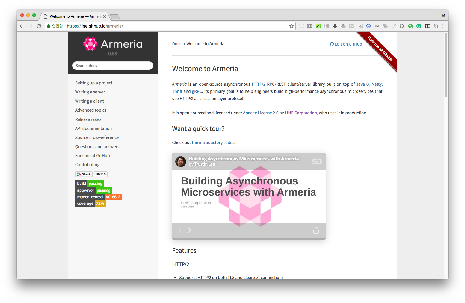 Making a basic server with Java & Armeria - LINE ENGINEERING