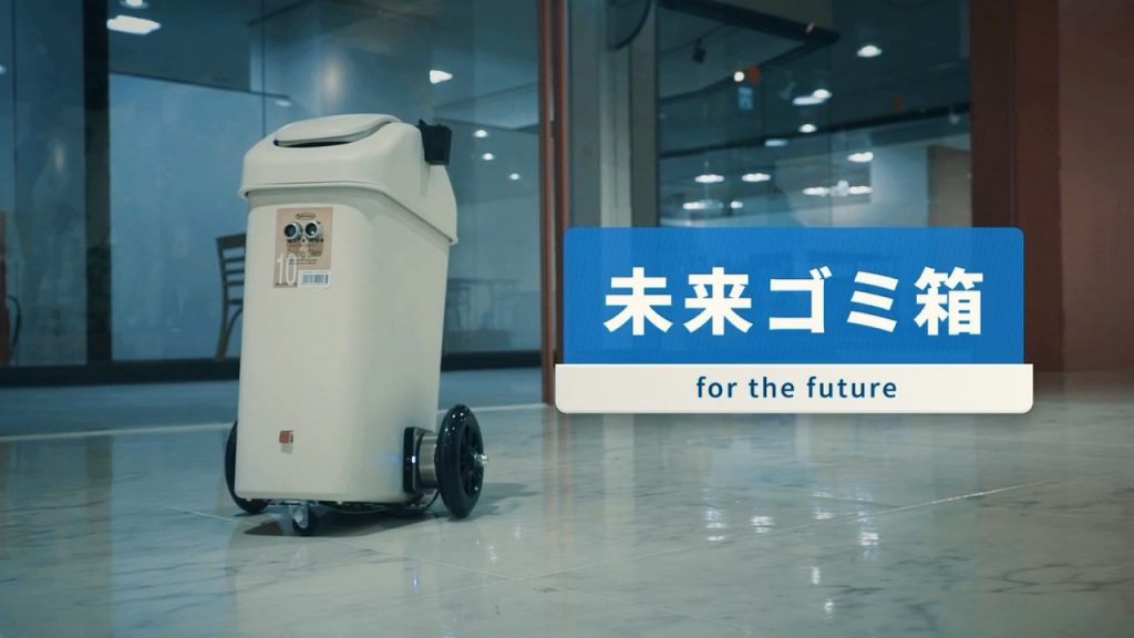 未来ゴミ箱デジットハッカソン
