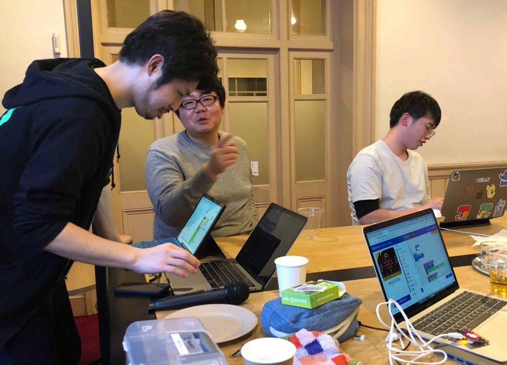 LINE Developer Group Kyushu Koji Fukumura