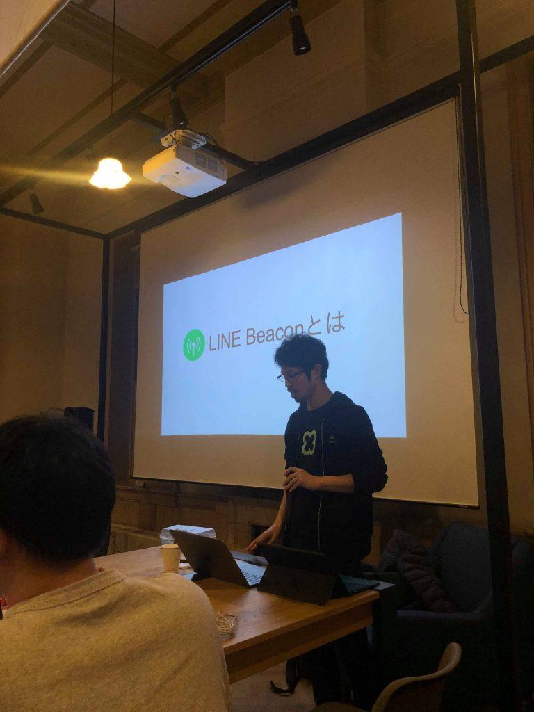 LINE Developer Group Kyushu Takashi Kawamoto