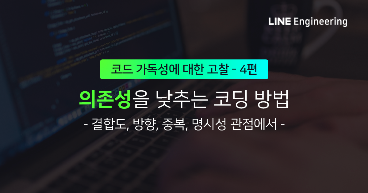 code-readability-vol4