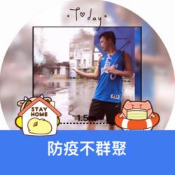 Avatar image of author Nijia Lin