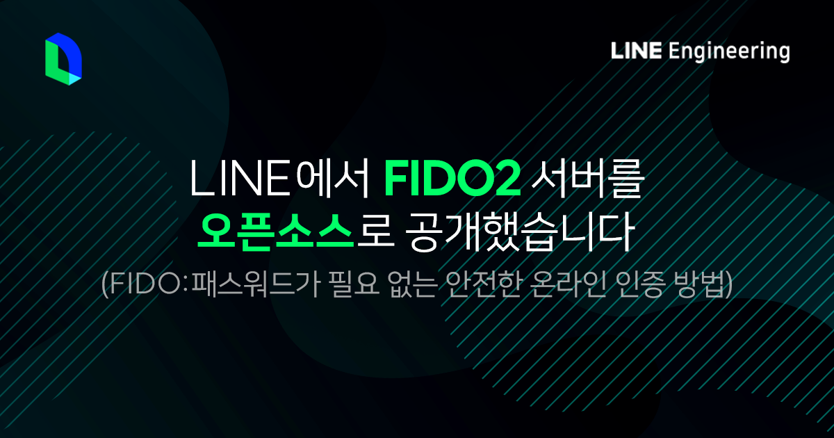 fido2_opensource